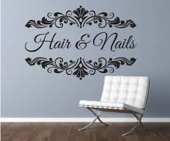 personalised beauty salon damask wall art sticker decal on wall art business names with personalised business name damask wall sticker decal