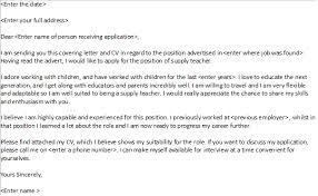 Sample Art Teacher Cover Letter Free Essay Samples From Essay Writing Service Uk Art Teacher