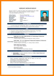7 Curriculum Vitae Format Download In Ms Word 2007 Prome So Banko
