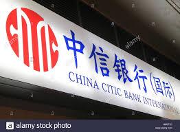 citic bank china citic bank international china citic bank is chinas stock