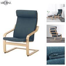 ikea pÖang poang oak veneer chair frame hillared dark blue cushion
