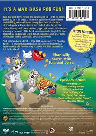 Amazon Tom and Jerry Hijinks and Shrieks Various Movies TV