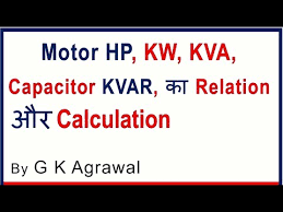 Standard Motor Kw Ratings Chart Hp To Kw Capacitor Kvar Size Calculation For Motor Hindi