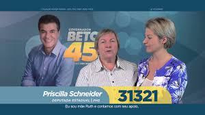 Priscilla Schneider 31321 - PHS - YouTube