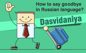 Learn How To Bid Farewell And Say Goodbye In Different Languages
