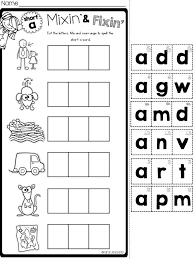 Pin by Marcia McClary on Products I Love   Pinterest   Literacy ...