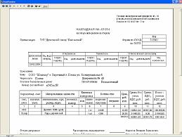 Автоматизированная информационная система АИС учета производства  11 15