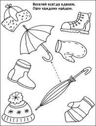 Педагогика Развитие мышления у детей с умеренной умственной  развитие мышления у детей диагностика