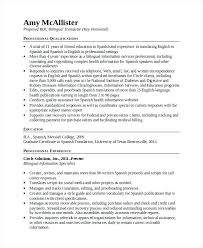 resumes in spanish bilingual translator resume resume examples for spanish  teachers