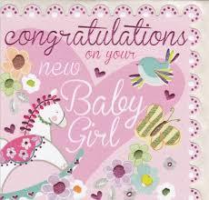 Congratulations New Baby Girl Congrats Good Luck Thank You