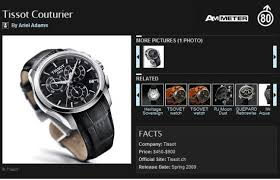 tissot couturier watch article by me on askmen com ablogtowatch tissot couturier watch article by me on askmen com announcements