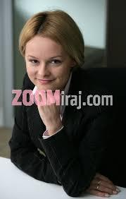 Ivana Barac