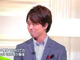 櫻井 翔 ブログ