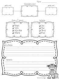 Free Dictionary Skill Sheet for Vocabulary Words | Free dictionary ...