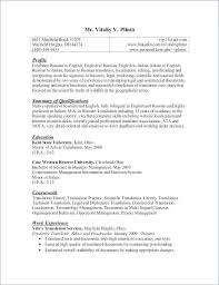 Sample Java Resume New Experience Resumes Samples Example Of Resume With No Examples Best