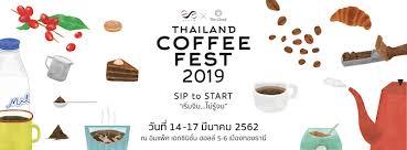 ⚡️ จบลงไปแล้วกับงาน thailand coffee fest 2020 เมื่อวันที่ 4 ตุลาคมที่ผ่านมาที่ต้องบอก. Thailand Coffee Fest 2019 Zipevent Inspiration Everywhere