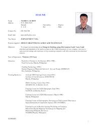 Implemented On The Job Application Technician Resume Sample Resume