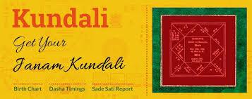 Get Free Janam Kundali Online Free Birth Chart Report Today