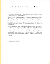 sample recommendation letter for scholarship from employer recommendation letter for scholarship from employer