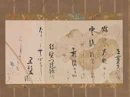 hon ami koetsu two poems from one hundred poems by one hundred  小倉百人一首和歌巻断簡two poems from one hundred poems by one hundred poets