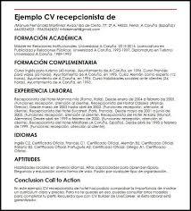 Modelo Cv Recepcionista De Hotel Micvideal Es