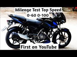 Hh bajaj nepal is the authorized dealer of bajaj motorcycles in nepal.bajaj bikes are one of the most trusted brands in terms of bikes in nepal. Bajaj Pulsar 125 Split Seat Mileage Per Liter 0 60 0 100 125 Split Seat Mileage Test Youtube