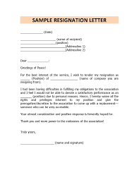resigning letter format samples sample resignation letter template doc copy samples of resignation