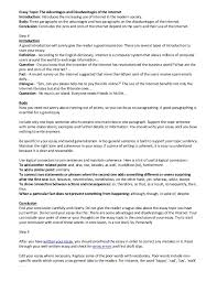 essay on increasing use of internet the advantages and disadvantages of the internet essay