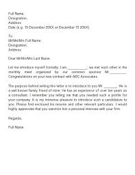 email introduction sample new business introduction email template boblab us