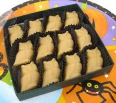 <b>Halloween 12</b>-<b>piece</b> Owls Maple Sugar Candy Gift Box