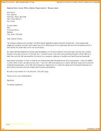 Dear Whomever It May Concern Cover Letter Sample Cover Letter To Whom It May Concern S Writing Of