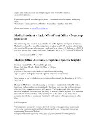 Medical Assistant Frontce Resume Job Description Manager