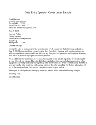Attractive Inspiration Data Entry Cover Letter 5 Sample Cover