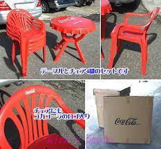 coca cola license outdoor table chair set