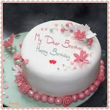 My Dear Brother Happy Birthday Cake Graphic
