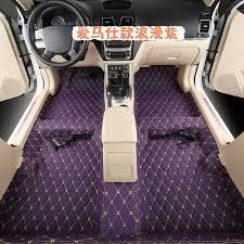 green car floor mats. Exellent Car Car Special Floor Glue Allinone Molding Leather Green Car  Handstitched Carpet Soundproof Mat Intended Floor Mats G