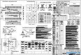 Технология строительных процессов ПГС Файлы Дипломы Курсовые  Технологическая карта на устройство фундамента