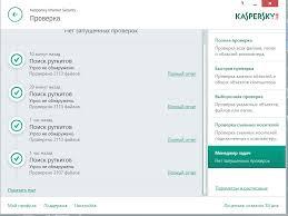 kaspersky онлайн проверка предлагают пересдать возможно ли получить купити kaspersky онлайн проверка диплом фармацевта красный диплом текущие нет Есть общее число допустимых троек