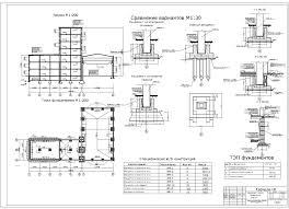 Скачать курсовой проект по основаниям и фундаментам Готовые  Фабричный корпус
