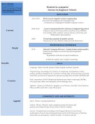 Blemaire23 Files Wordpress Com 2011 04 Cv2011angla