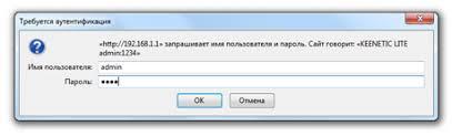 Мануал по настройке <b>роутера</b> Zyxel <b>Keenetic</b> Lite : Help.netbynet.ru