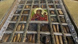 images?q=tbn:ANd9GcSzqEsStL7dw2aNc4lJhy4f5-HVdBCxTnU3iw&usqp=CAU Всемирното Православие - ЧУДОТВОРНИТЕ ИКОНИ НА ПРЕСВЕТА БОГОРОДИЦА