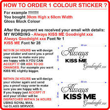 design your own wall quote stickers