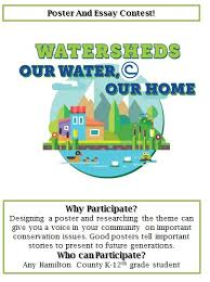 poster essay hamilton county soil and water conservation district