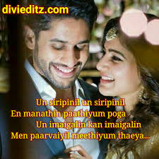 Tamil Love Sad Romantic Quotes Divi Editz