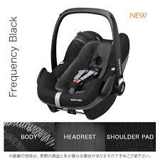 new color addition maxi waist pebble plus maxicosi pebbleplus maxi waist car seat
