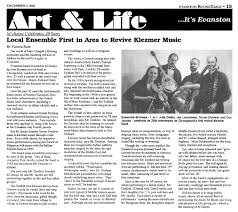 image of the evanston round table newspaper december 3 2003 clipping about the twentieth anniversary