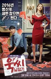 1061 best drama images on pinterest korean, korean dramas and Wedding Korean Drama Episode 7 ms temper & nam jung gi episode 5 drama korean koreadrama Good Drama Korean Drama Episode