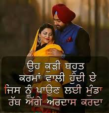 Beautiful Love Quotes In Punjabi Best Of Love U Jaan Love Of My Lfe Pinterest Punjabi Quotes Feelings