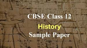 cbse class history sample paper practice now